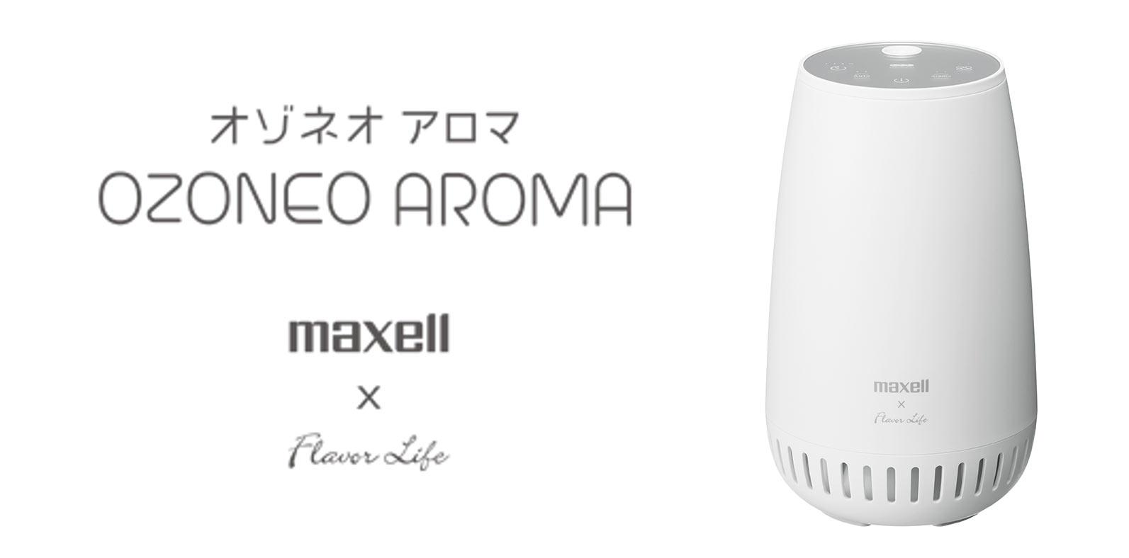 Maxell マクセル オゾネオアロマ MXAP-FAE275R