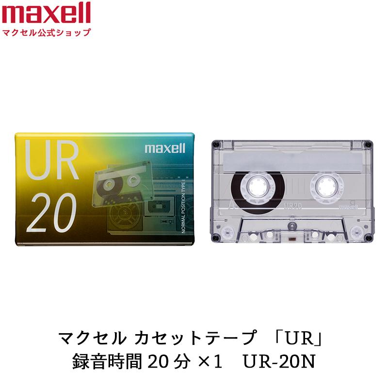新製品(公式)maxell マクセル カセットテープ UR 20分 UR-20N