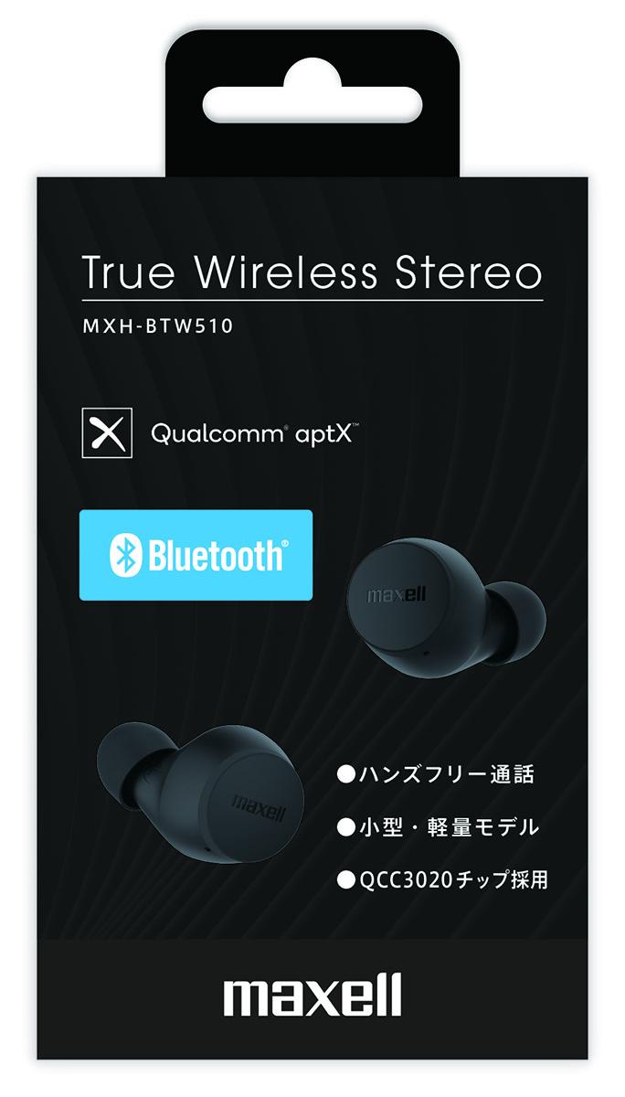 maxell マクセル Bluetooth®対応完全ワイヤレスカナル型ヘッドホン MXH-BTW510